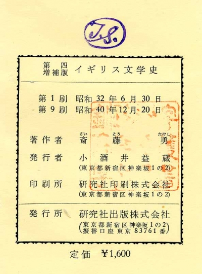 190510_01
