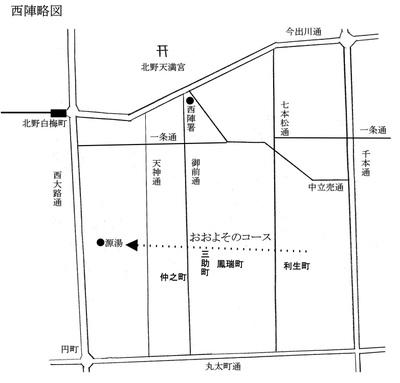 Nishijin_map
