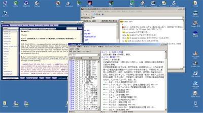 110528desktop