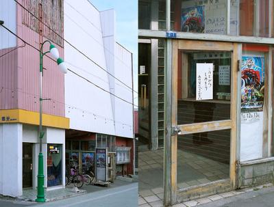 031012shizunai_cinema