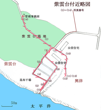 Shiundai_map_2