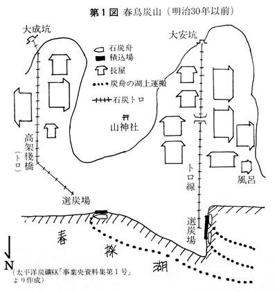 Harutoriko_yusomap01