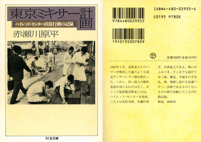111204book