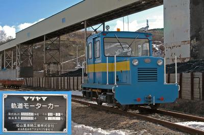 050114motorcar