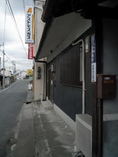 100101sakurai7