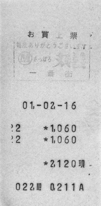 120818_05