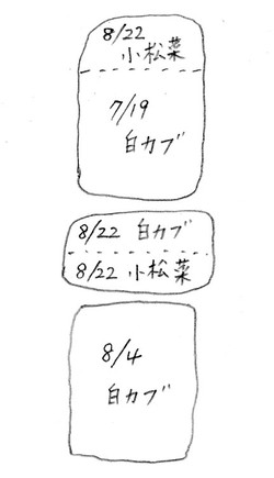 120821_03_6
