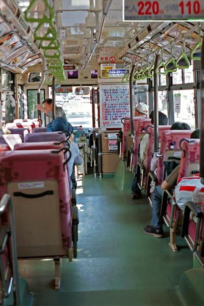 020920n01bus