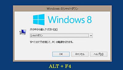 Win81_05