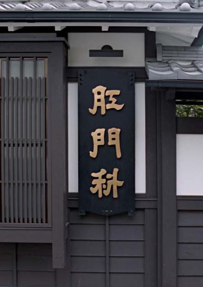 020922_kanban