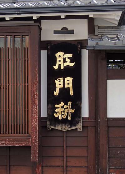 141010_kanban