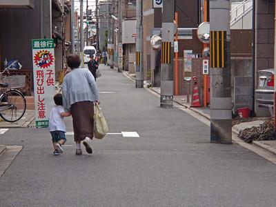 140920_ichijodori