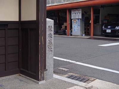 141017_juraku02
