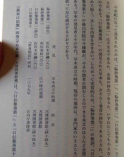 140923_library03