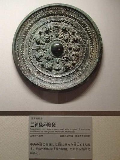 140923_museum02