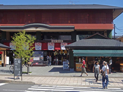 05_arashiyama