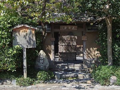 11_arashiyama