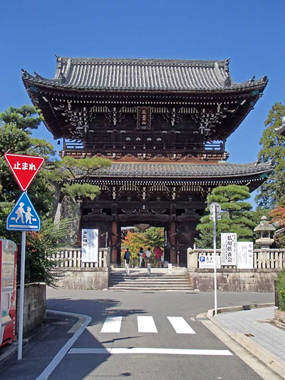 17_arashiyama