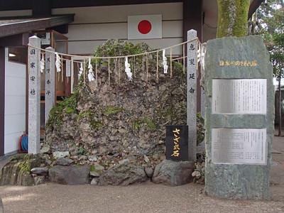 141011_gokoku01_2