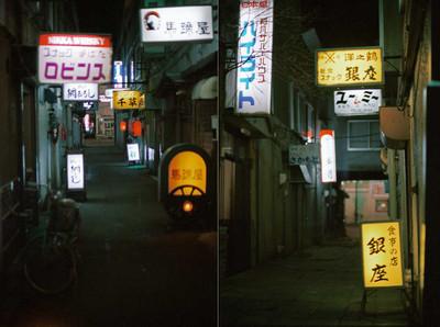 010502_tetsuhoku