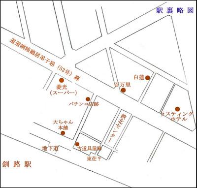 Ekiura_map