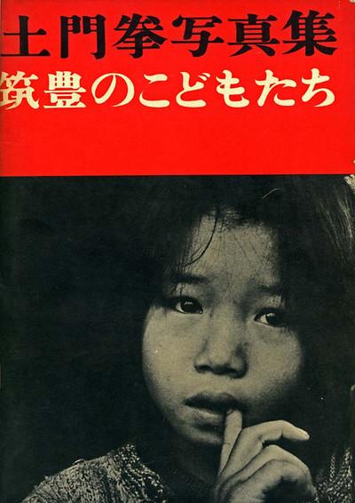 160428_chikuho01