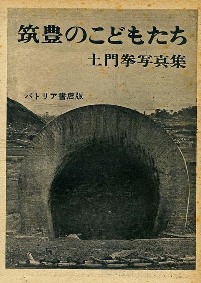 160428_chikuho02
