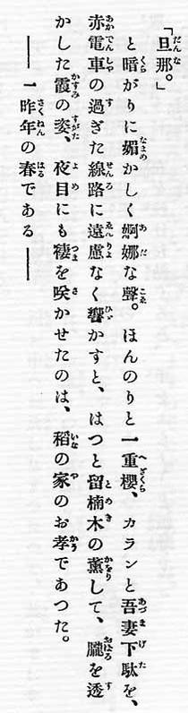 Kyoka_nihonbashi2_8