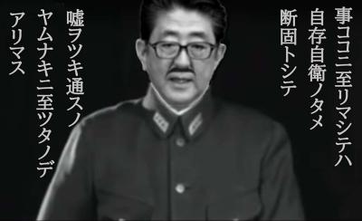 200623_daihonei
